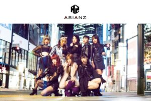 ASIANZ_cover_image