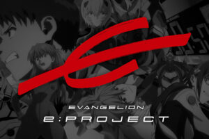 Evangelion E: PROJECT