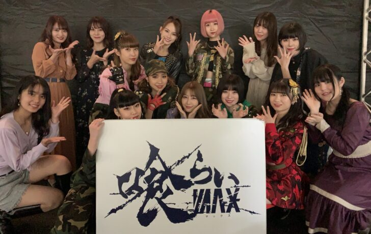 ASIANZ at Climax Fes group photo