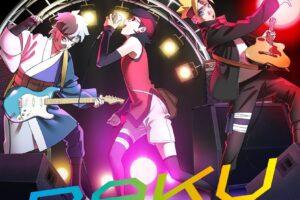 "New single ""BAKU"" by Ikimonogakari goes on sale today!"