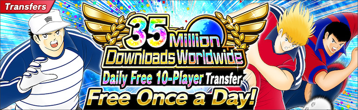 35 Million Downloads Worldwide Daily Free 10-Player Transfer