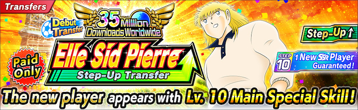 Paid Only 35 Million Downloads Worldwide Elle Sid Pierre Step-Up Transfer