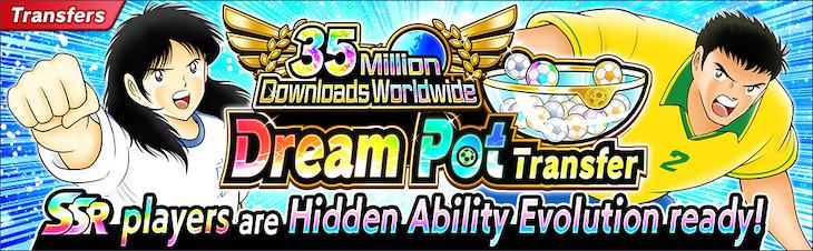 35 Million Downloads Worldwide Dream Pot Transfer