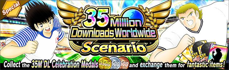 35 Million Downloads Worldwide Scenario