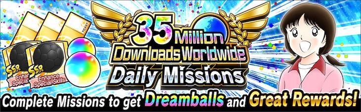35 Million Downloads Worldwide Daily Scenarios