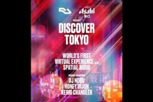 Discover Japan through virtual music experience