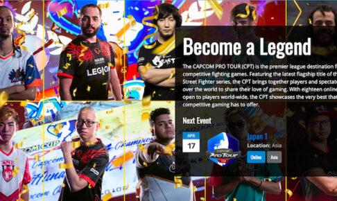 Capcom Pro Tour Online 2021