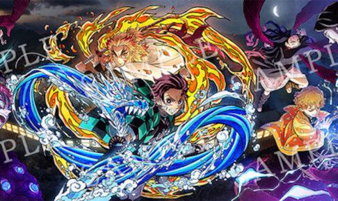 Demon Slayer - Kimetsu no Yaiba – The Movie: Mugen Train