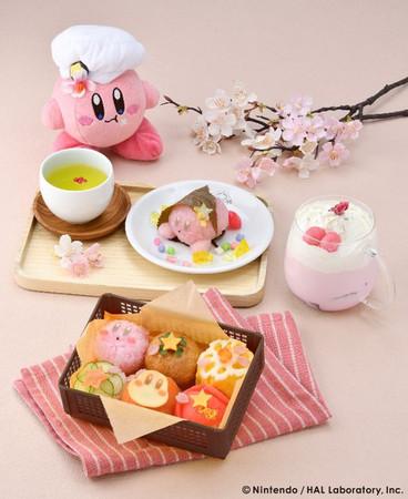 Kirby special menu