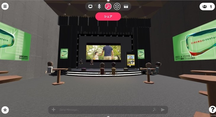 """3D Venue """"DOOR"""" Theater supported by NTT"""