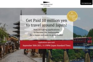 Here is your chance to get 10 M JPY to trip to Japan!