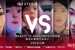 SK-II STUDIO installment -'VS'
