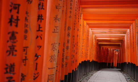 New way to travel to Japan - JAPONISME virtual tours