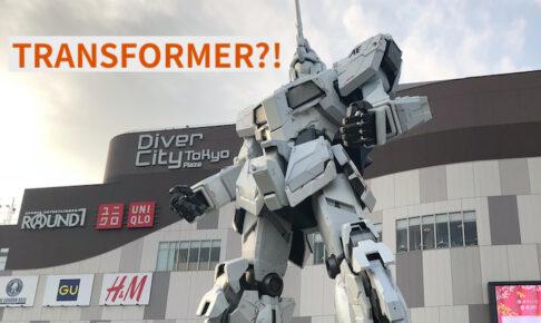 Gundam? Transformer? BBC struggles to explain